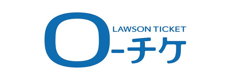 水戸歌舞伎花火 チケット販売サイト(ローソンチケット)